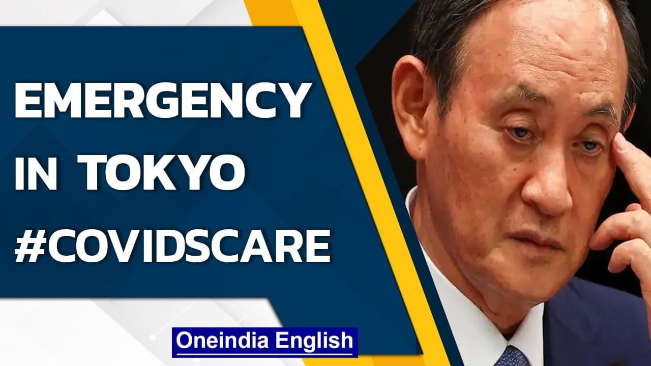 Japan declares Covid state of emergency in Tokyo & other prefectures till August 31 | Oneindia News