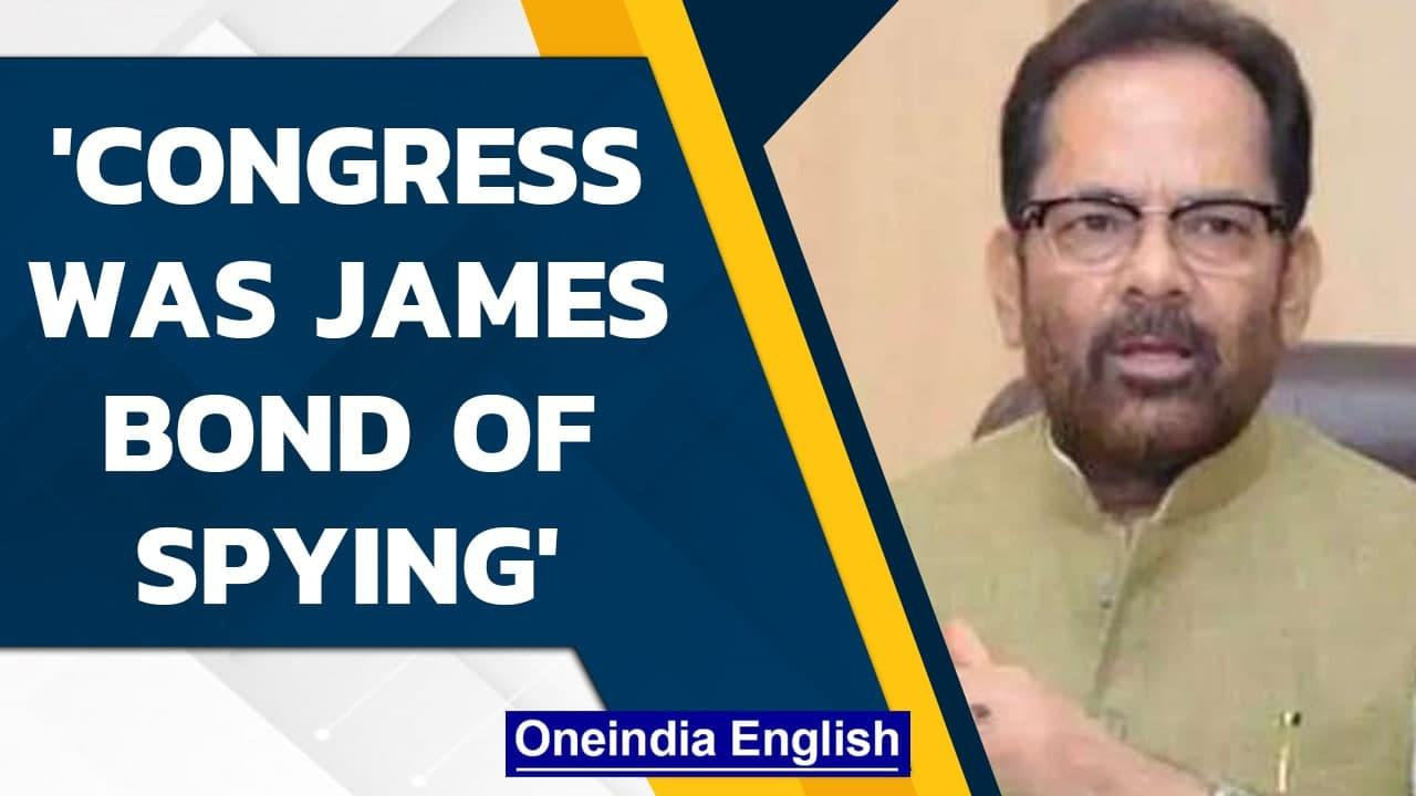 Mukhtar Abbas Naqvi says Congress is wasting time in Parliament's Monsoon Session | Oneindia News