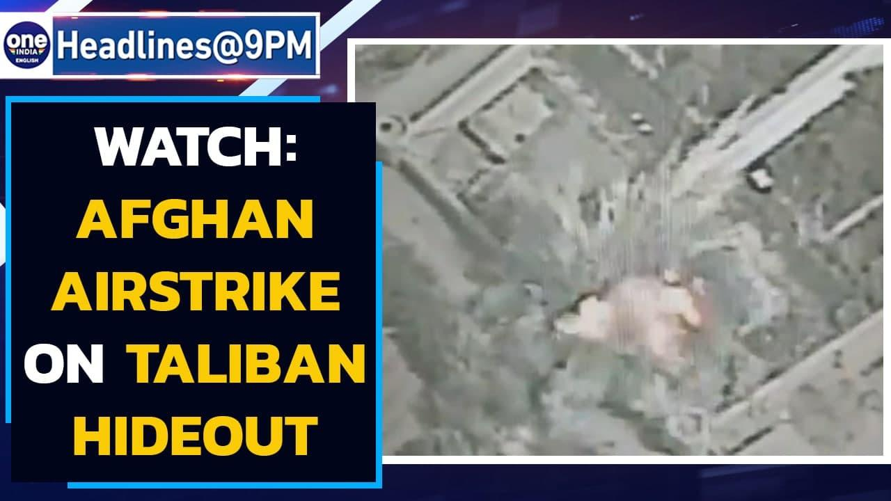 Afghan forces' airstrike bombs Taliban hideouts, video tweeted by Defence Ministry   Oneindia News