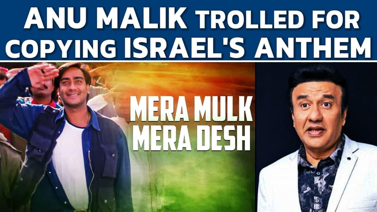 Anu Malik copied Israel's national anthem to create this famous song... | Oneindia News