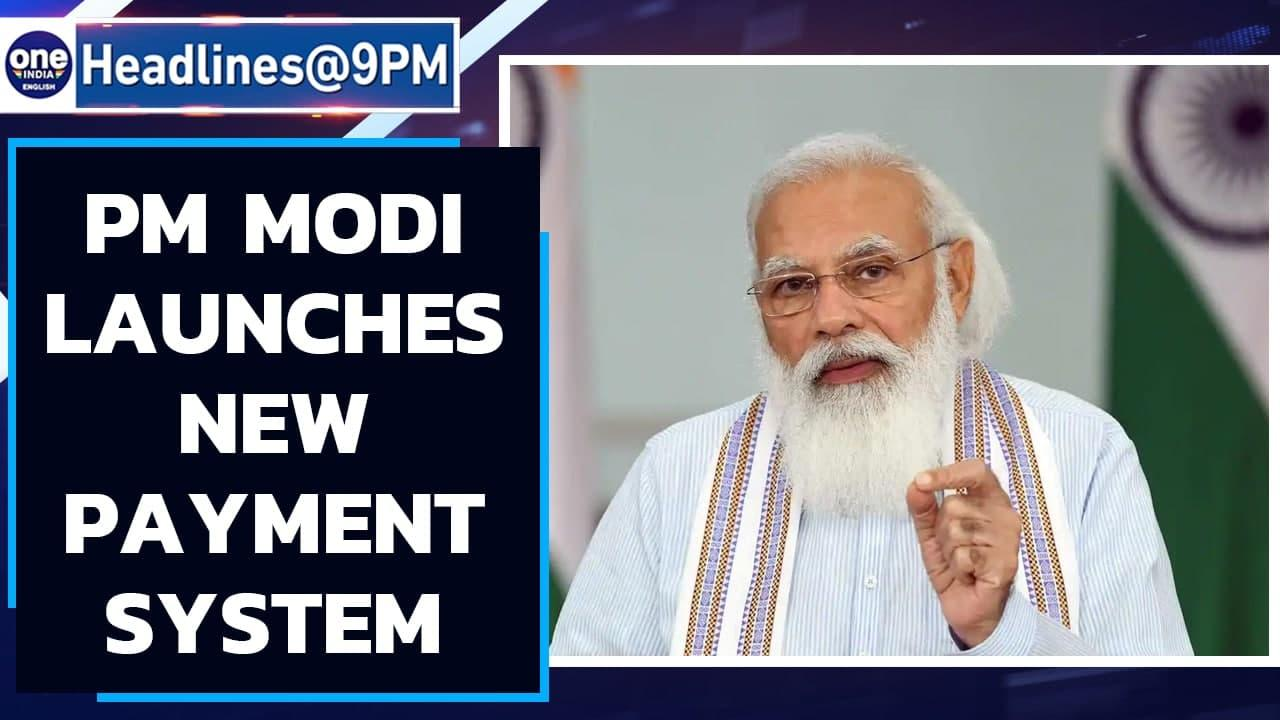 PM Modi launches new payment system: E-RUPI | Oneindia News