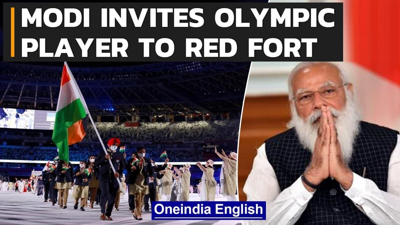 PM Modi to invite Olympic contingent to Red Fort | 15th August |  Oneindia News