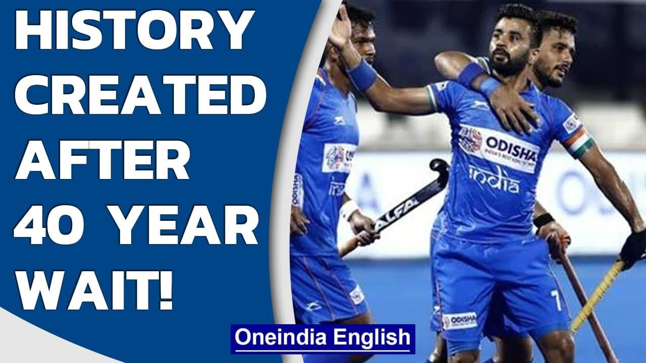 Tokyo 2020: India men's hockey team scripts history after 40 year wait!   Oneindia News