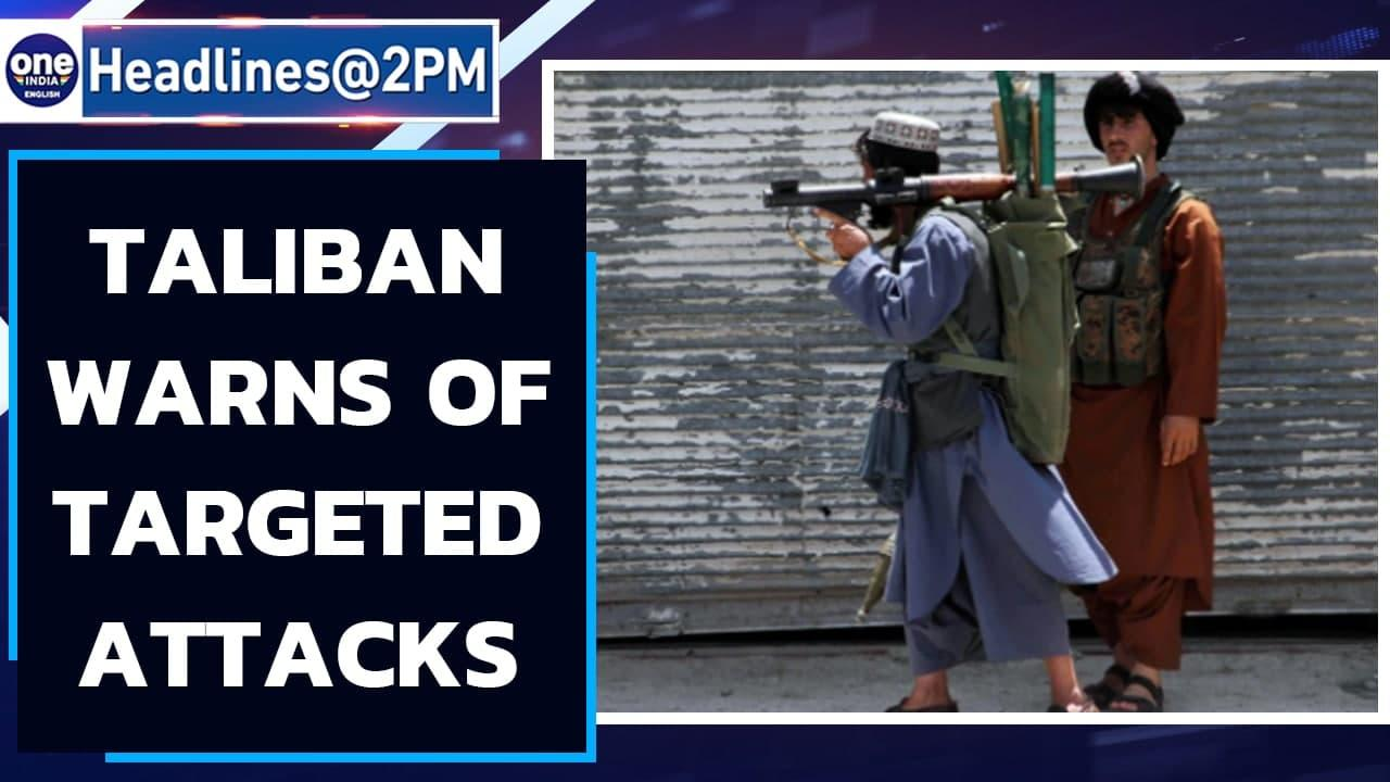 Taliban warns of more attacks on Afghan leaders after Kabul attack | Oneindia News