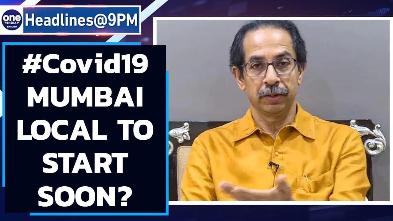 Uddhav Thackeray: Haven't said no to restarting Mumbai local trains| Oneindia News