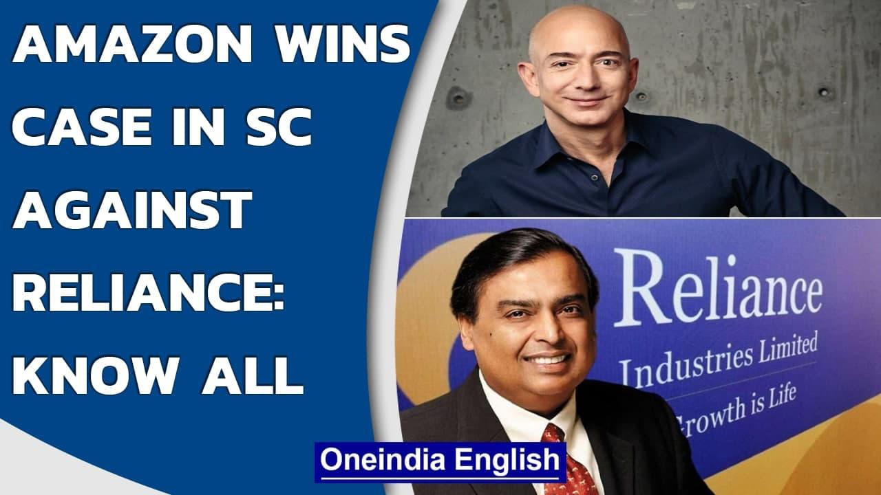 Amazon wins big,  SC puts Reliance deal with Future on hold | Oneindia News