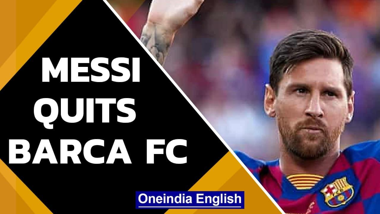 Lionel Messi quits Barcelona club after 20 years | Oneindia News