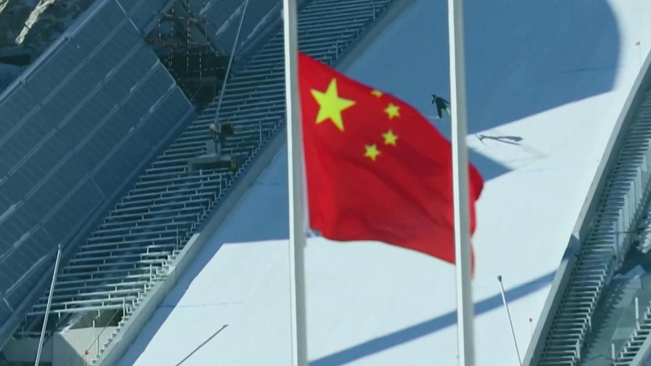 China faces Olympic spotlight ahead of hosting Winter Games
