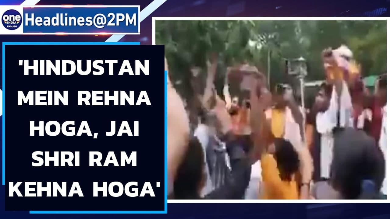 Delhi Police files FIR over inciting sloganeering at Jantar Mantar | Anti-muslim | Oneindia News