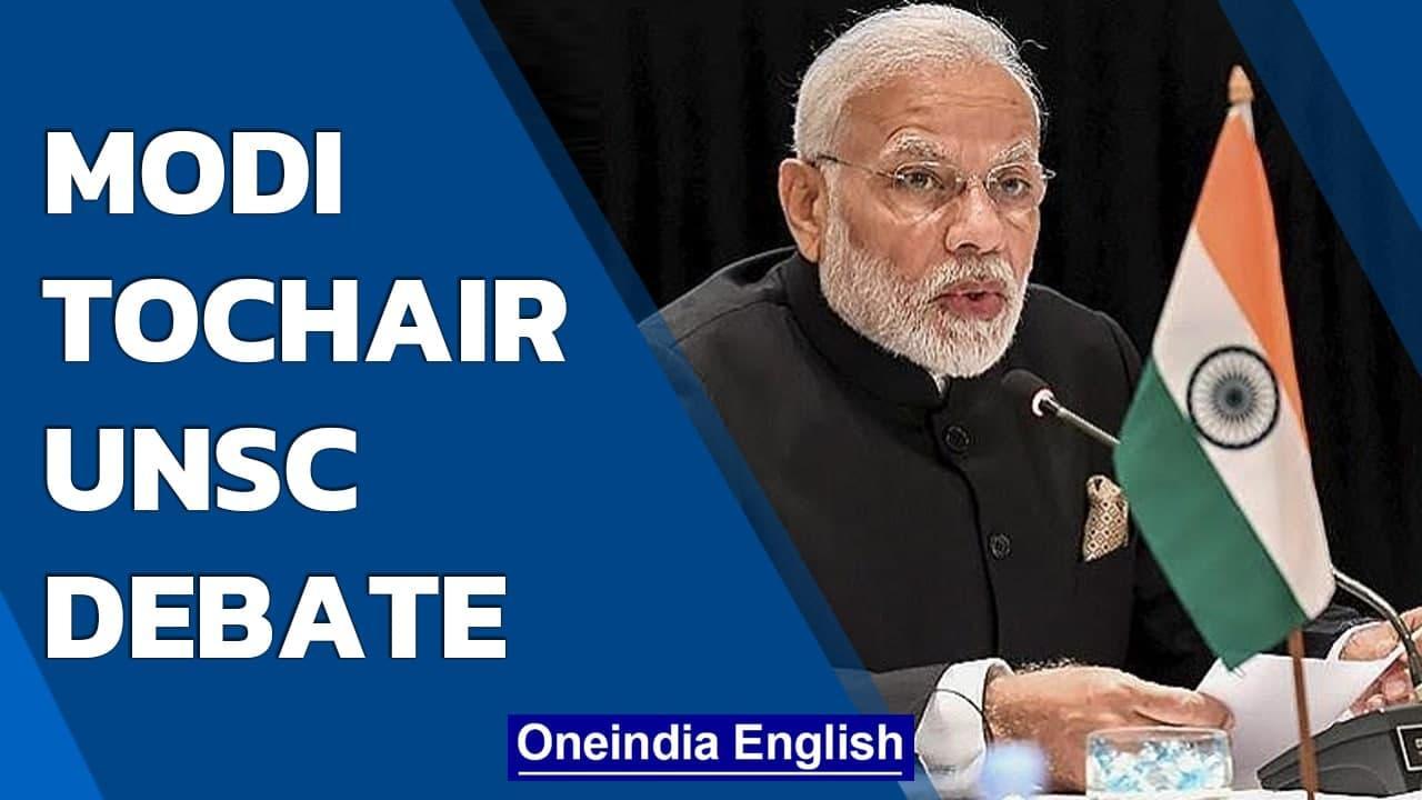 PM Modi to chair UNSC open debate   Russian President Vladimir Putin to attend   Oneindia News