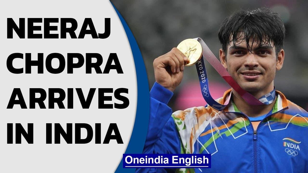 Neeraj Chopra arrives in India to a hero's welcome, Watch Video   Oneindia News