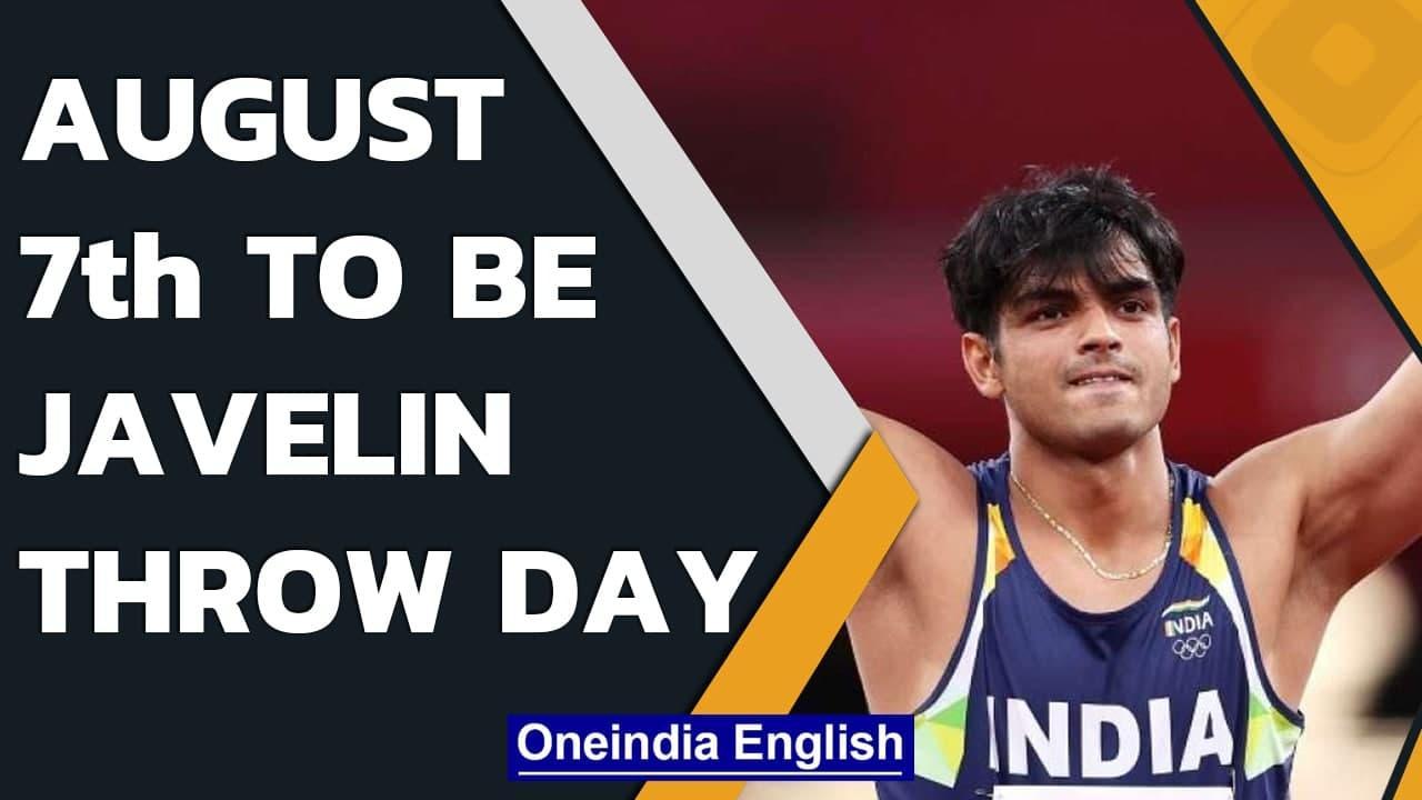 Neeraj Chopra honored, AFI names August 7th as 'Javelin Throw Day' in India| Oneindia News
