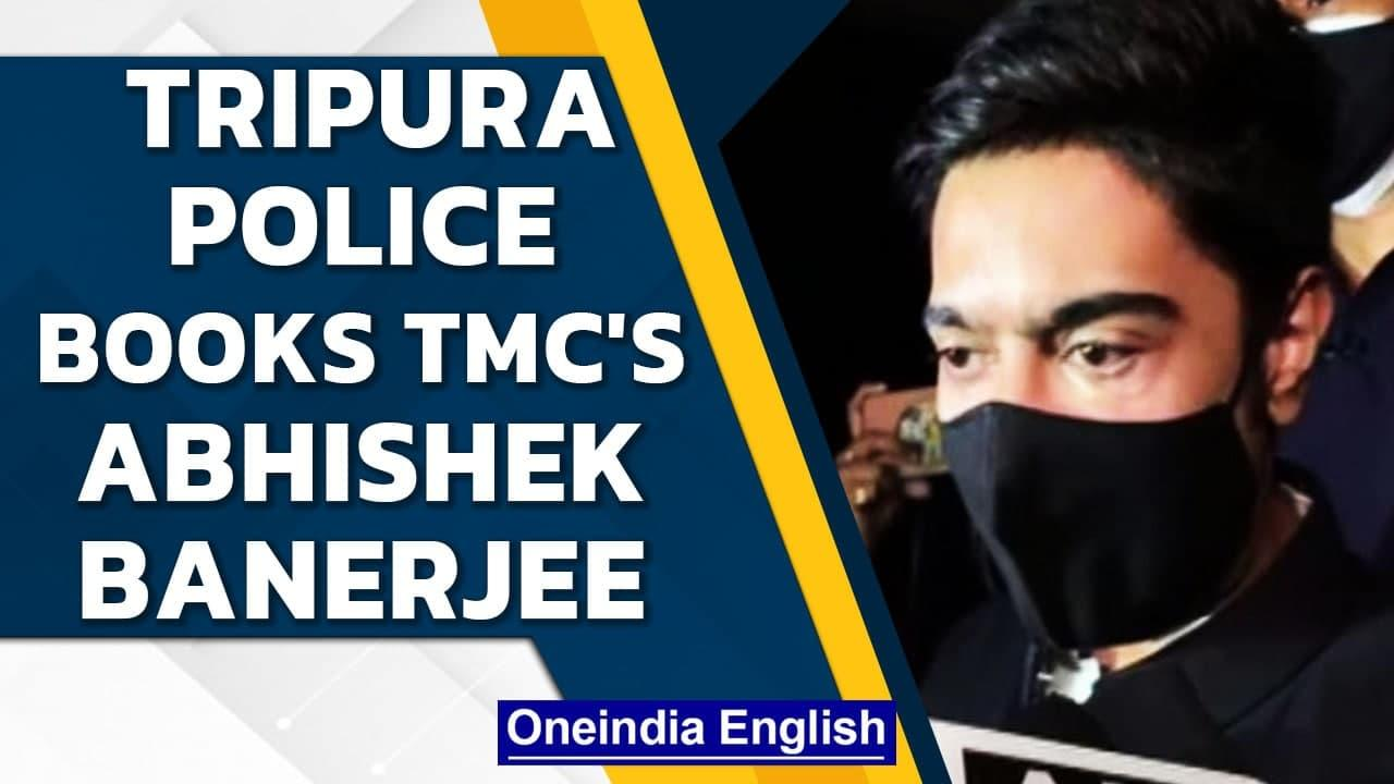 Tripura Police books TMC leaders like Abhishek Banerjee for obstructing police duty   Oneindia News
