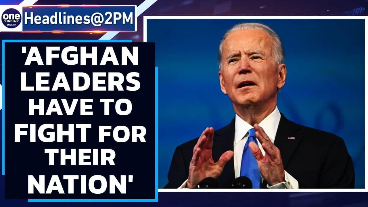 Joe Biden urges Afghan leaders to fight against Taliban | Withdrawing US troops | Oneindia News