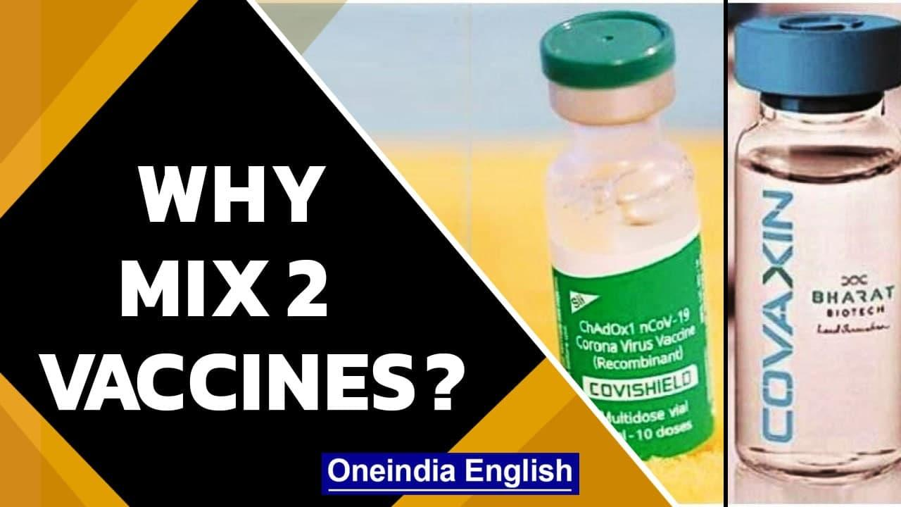 Mixing vaccines study gets DCGI nod | Are 2 different vaccines better than 1? | Oneindia News