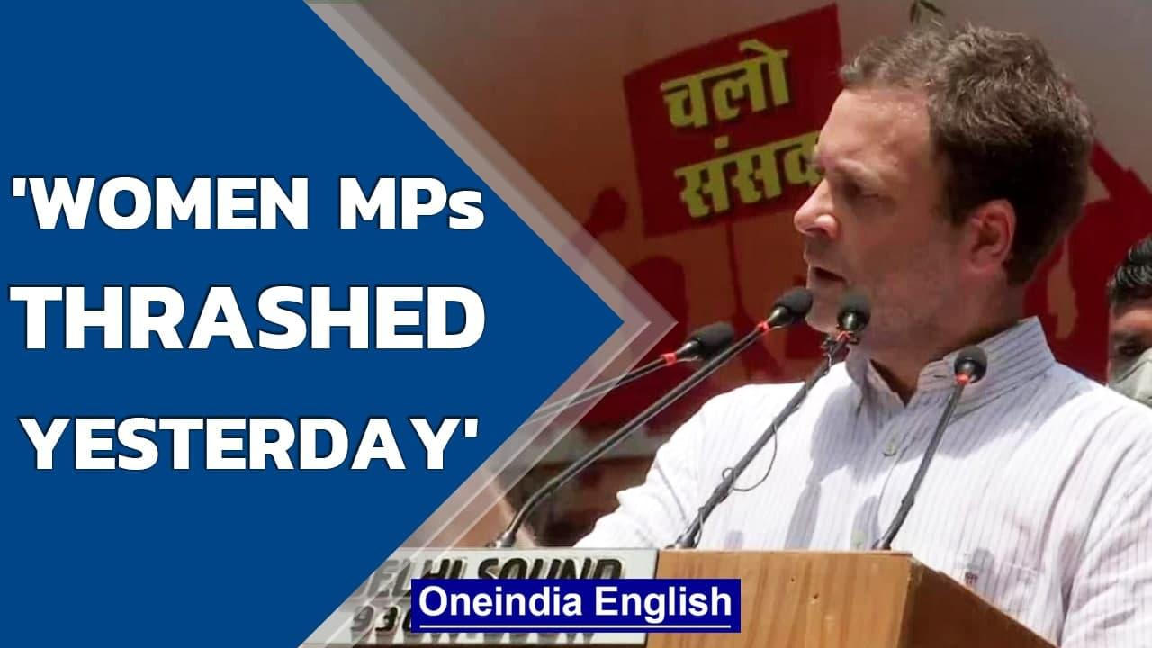 Opposition leaders march towards Delhi's Vijay Chowk from Parliament | Rahul Gandhi | Oneindia News