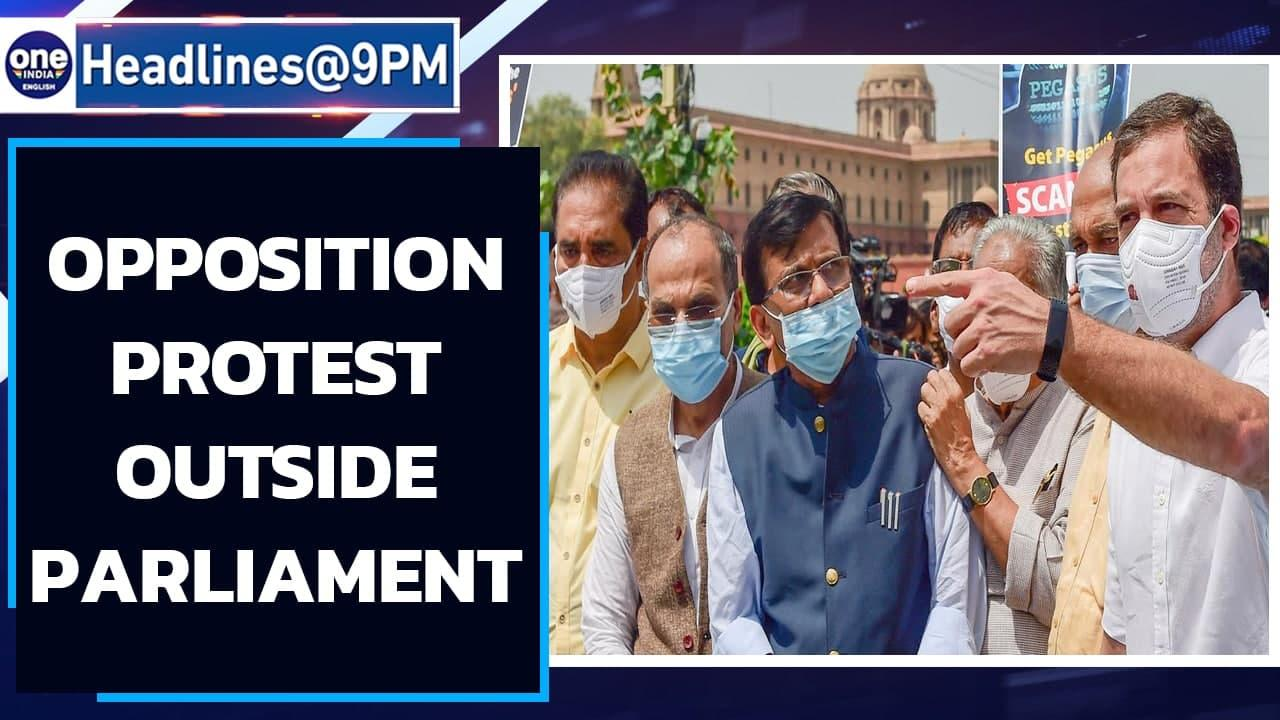 Rahul Gandhi led opposition protest outside Parliament   Oneindia News