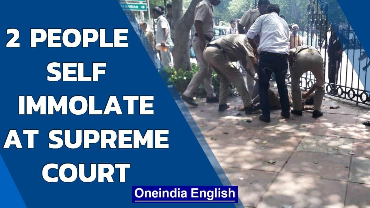 Man & woman set themselves on fire outside Supreme Court, hospitalised   Oneindia News