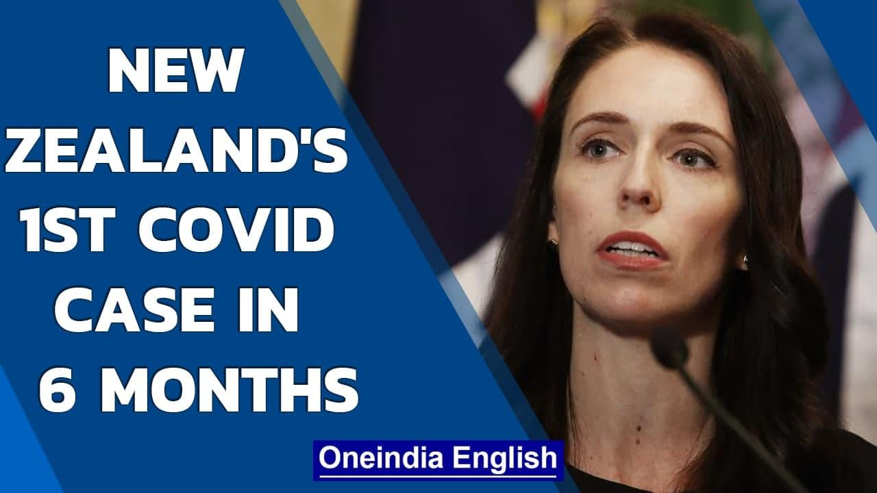 New Zealand enters lockdown over first Covid case in 6 months   PM Jacinda Ardern   Oneindia News