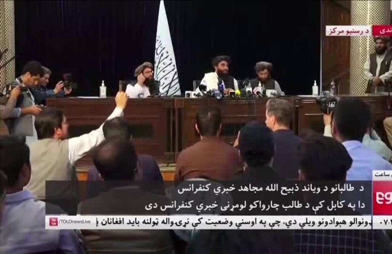 Taliban pledge peace and women's rights under Islam