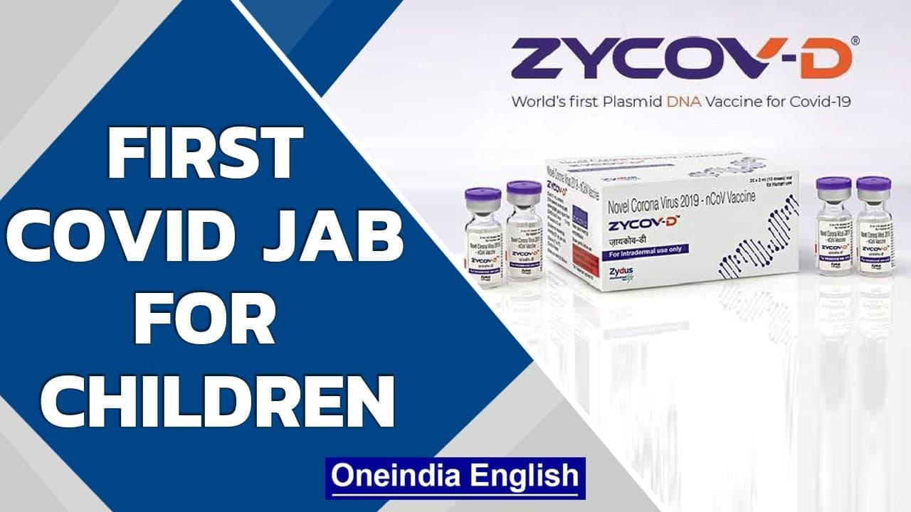 Drug regulator clears Zydus Cadila's Covid vaccine for adults & children over 12 | Oneindia News