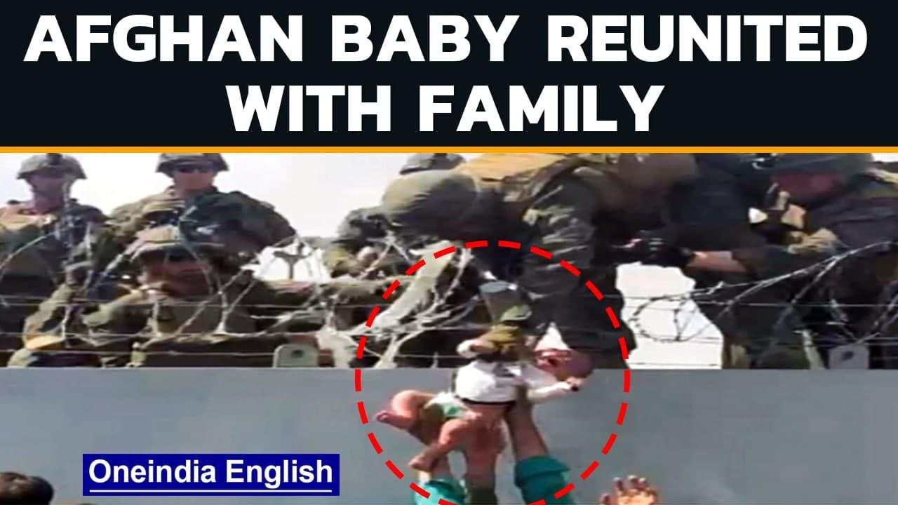 Afghan baby handed to US soldier gets reunited with family   Oneindia News