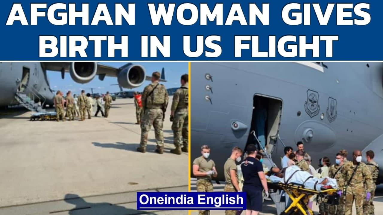 Afghan woman gives birth to baby girl during evacuation in a US military flight | Oneindia News