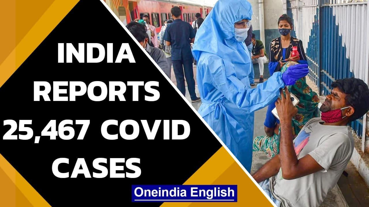India reports 25,467 Covid cases | US grants full approval to Pfizer | Oneindia News