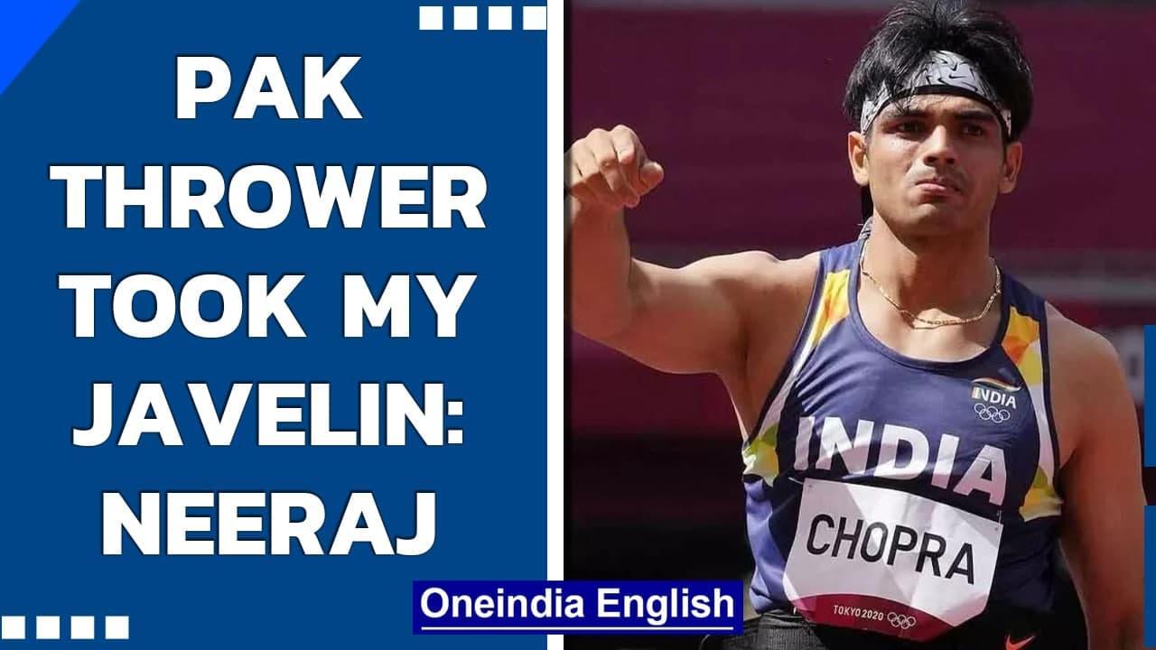 Neeraj Chopra says Pak javelin thrower took his javelin before the finals| Oneindia News