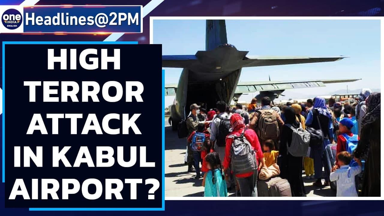 'High terror threat' at Kabul Airport, warns US & Allies, ask citizens to leave   Oneindia News