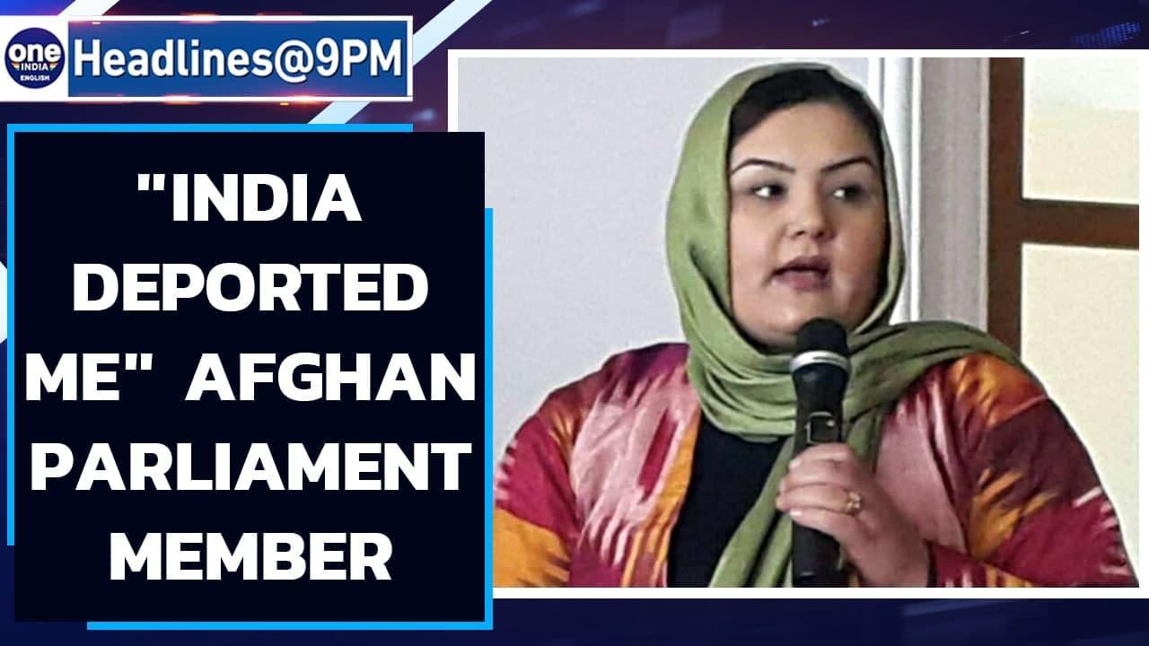 Afghan parliament member Rangina Kargar says India deported her   Oneindia News