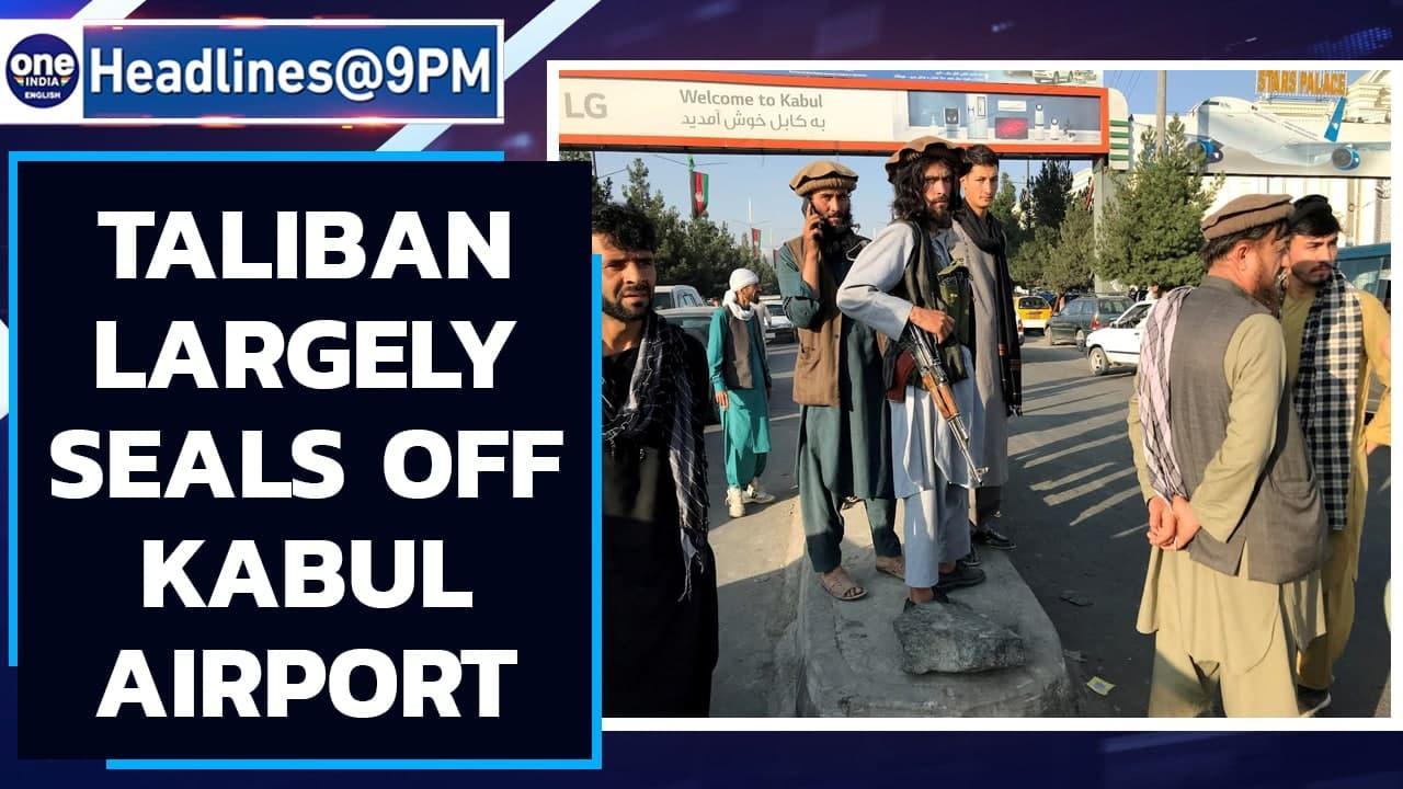 Gunshots at Kabul airport as Afghans flee | Taliban 'seals off' airport | Oneindia News