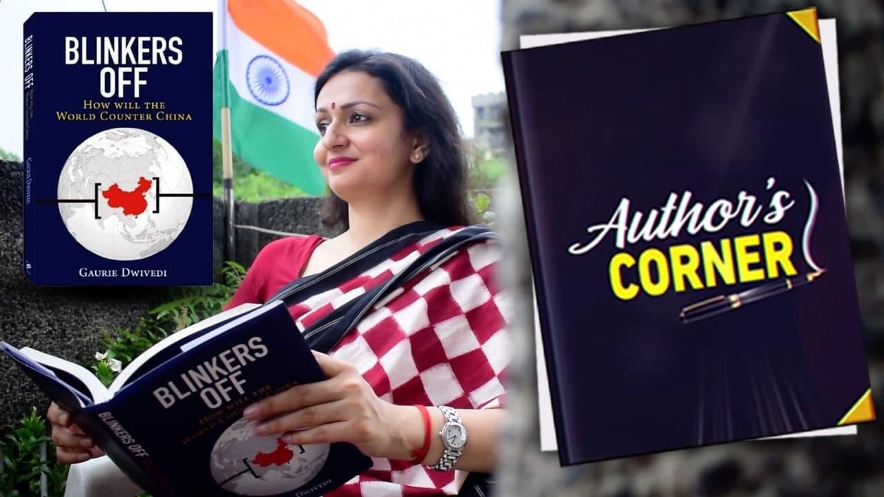 """Author's Corner: Gaurie Dwivedi talks about her new book """"Blinkers Off"""" on China   Oneindia News"""