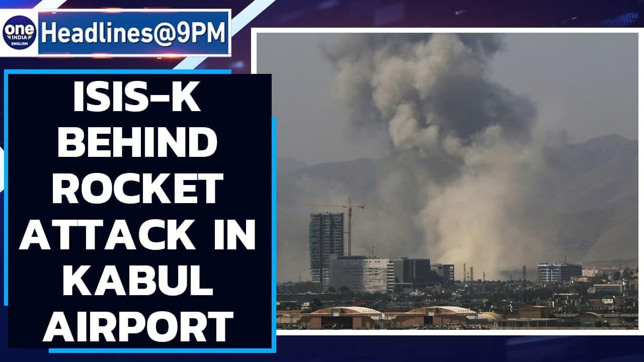ISIS-K claims credit behind rocket attack in Kabul Airport today, US troops evacuate   Oneindia News