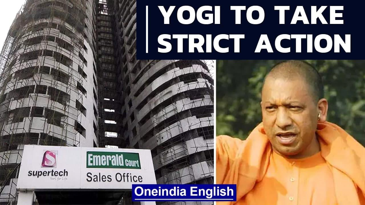 Supertech Case: Yogi Adityanath to take action against Noida Authority  Oneindia News