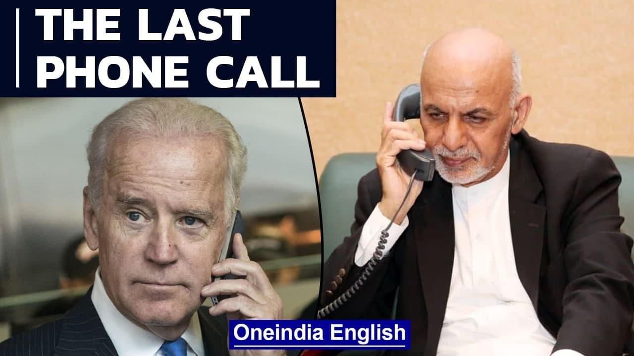 Reuters transcribes last phone call conversation between Ashraf Ghani and Joe Biden   Oneindia News
