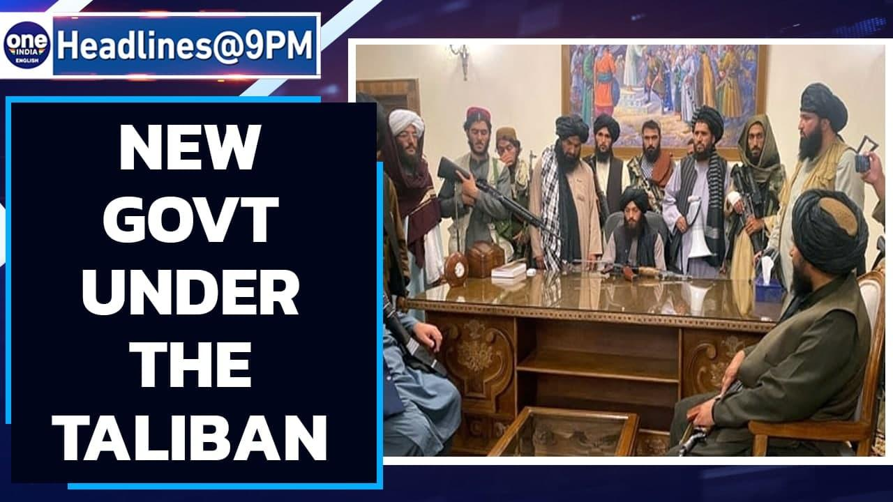 Taliban to form a new govt under its supreme leader | Consensus with Afghan leaders | Oneindia News