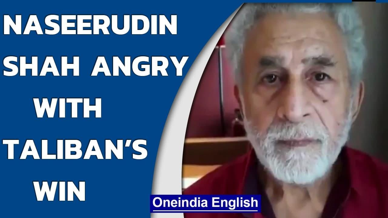 Naseerudin Shah slams Indian Muslims celebrating Taliban's win  Oneindia News