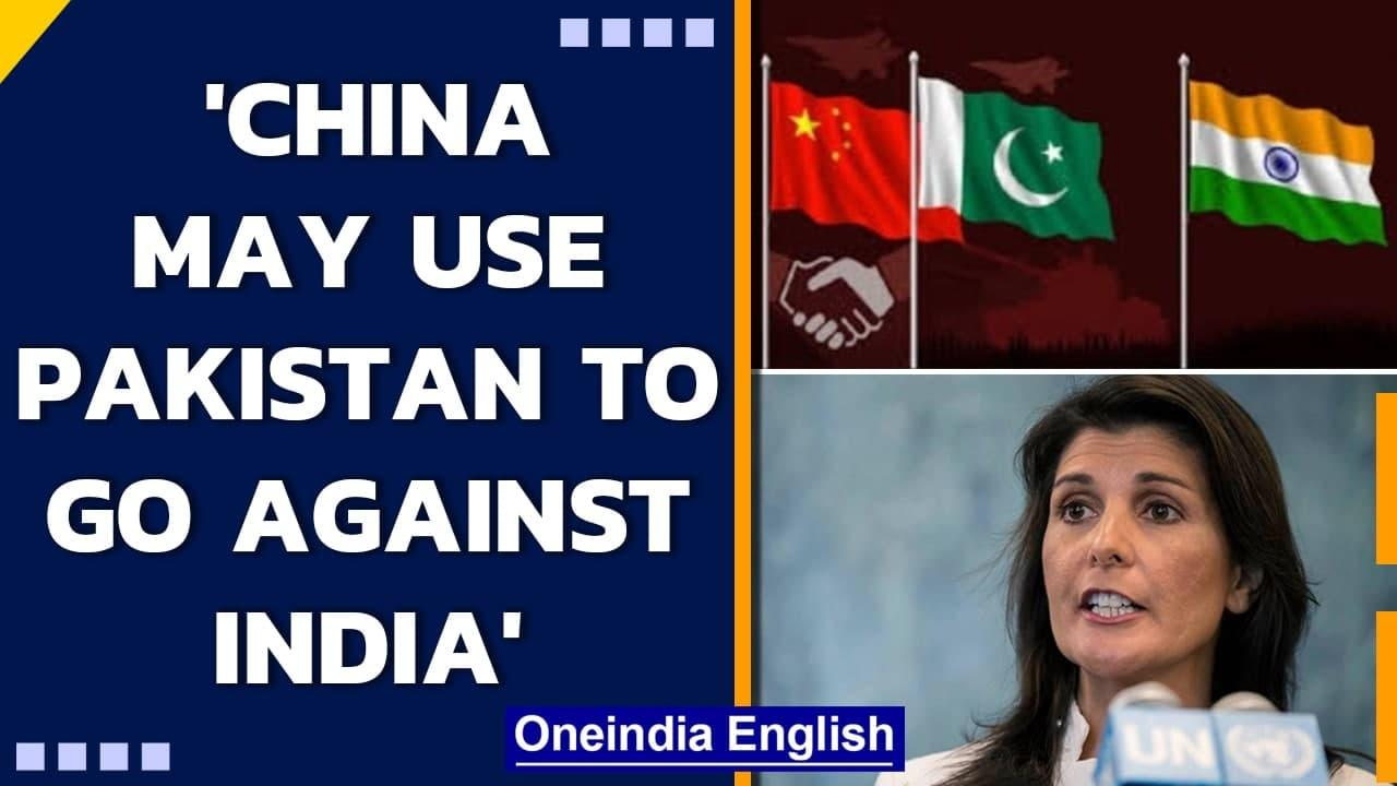 US ex-diplomat warns China may try to capture Bagram air force base in Afghanistan | Oneindia News