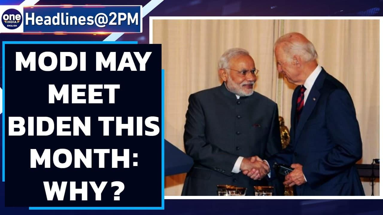 PM Modi may visit US end of September, meet Biden amid Afghanistan crisis | Oneindia News