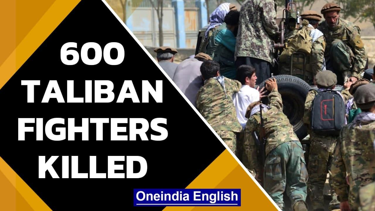 Panjshir resistance forces claim over 600 Taliban fighters are killed   Fahim Dashti   Oneindia News