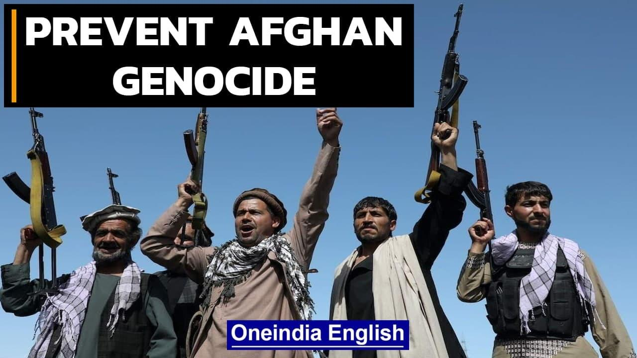 Amrullah Saleh appealed to United Nations to prevent Afghan Genocide | Oneindia News