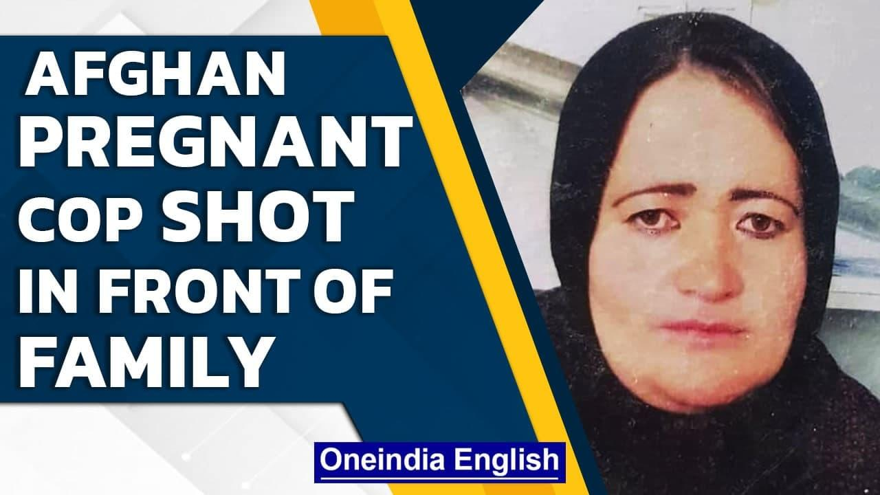 Taliban reportedly kills pregnant female cop in front of her family in Ghor province | Oneindia News