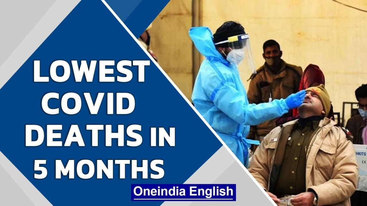 Covid-19 update: India reports 38,948 new cases and 219 deaths in the last 24 hours   Oneindia News