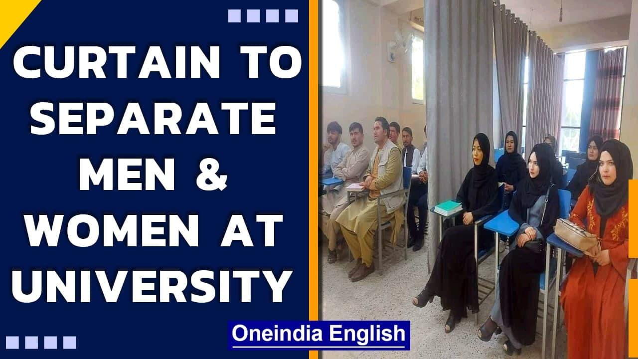 Afghan women students to be separated by curtain in university & other rules | Oneindia News