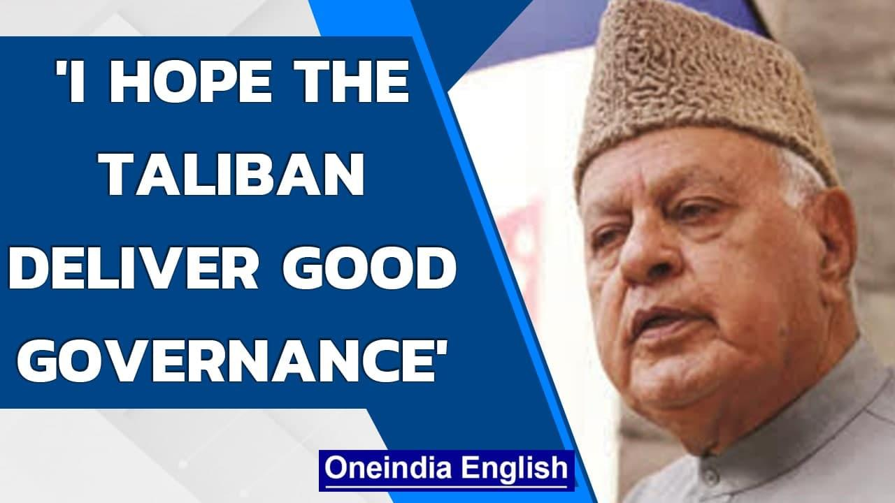 Farooq Abdullah talks about NC contesting elections and Taliban ruling Afghanistan   Oneindia News
