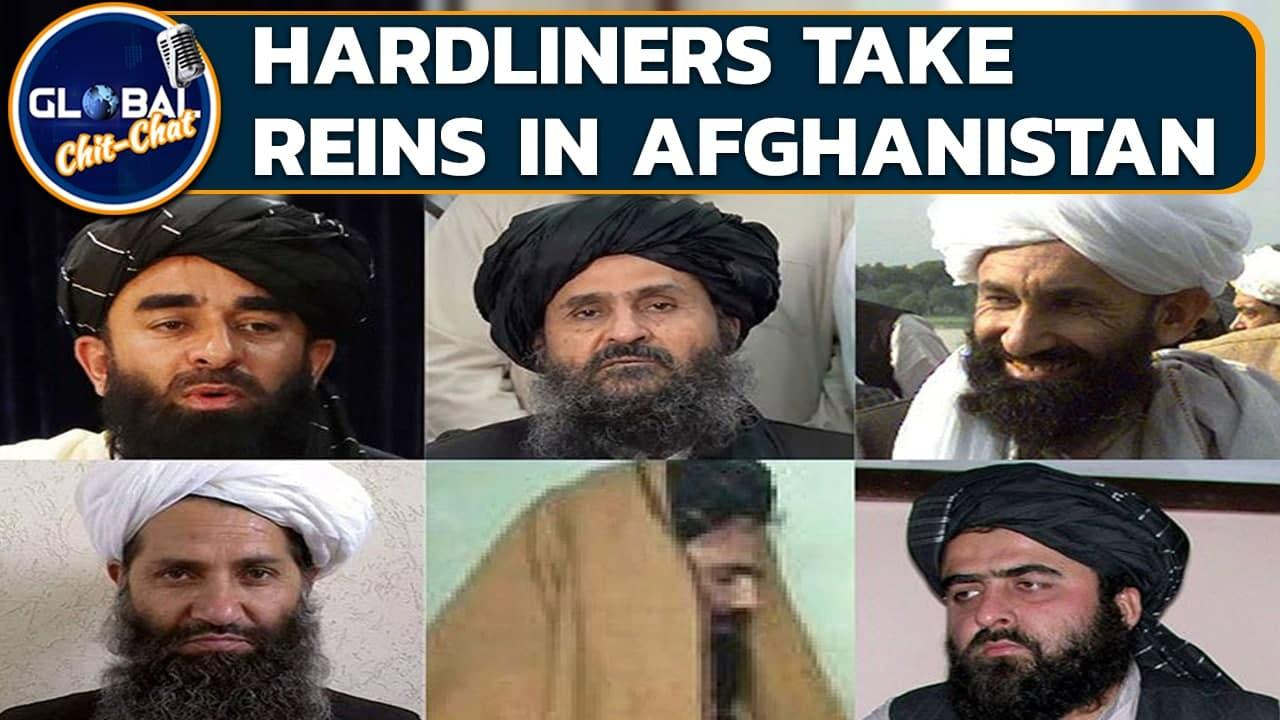 Taliban hardliners seize power, what happens to moderates and backers? | Oneindia News