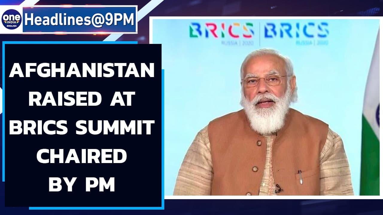 Afghanistan crisis discussed  at 13th  BRICS summit chaired by PM Modi    Oneindia News