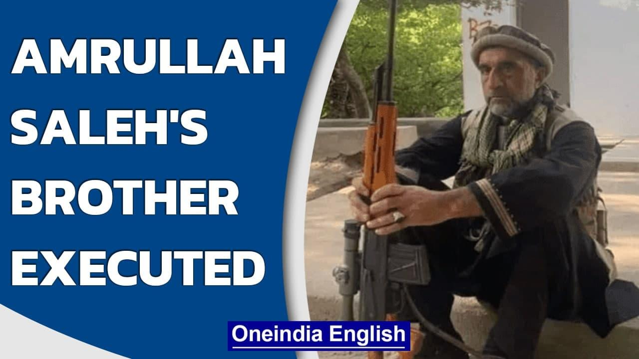 Amrullah Saleh's brother tortured, executed by Taliban: Reports   Oneindia News