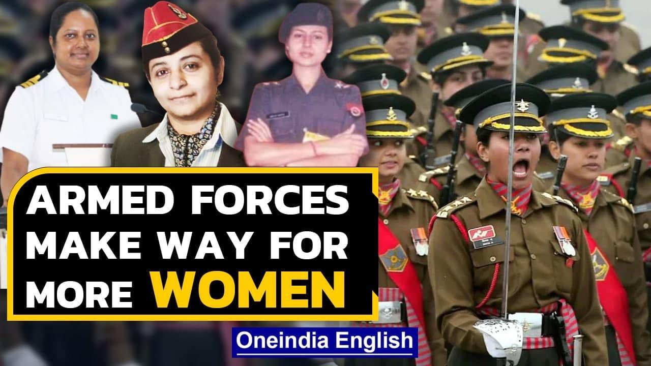 NDA for women: 'Bro-code must include us', veterans share experience   Oneindia News